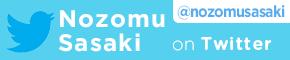Nozomu Sasaki on twitter